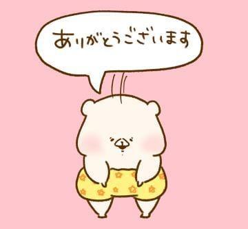 「お礼」04/16(04/16) 02:48 | 松井さあや【未経験なのにエッチ】の写メ・風俗動画