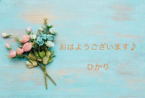 「出勤しまーす♪」04/16(04/16) 09:04   浅岡ひかりの写メ・風俗動画