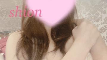 「昨日のお礼?」04/16(04/16) 09:45 | しおんの写メ・風俗動画