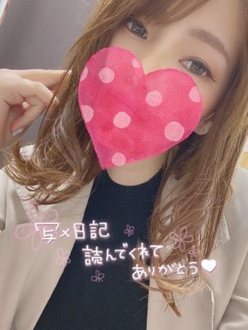 「ハサウェイ」04/16(04/16) 11:27 | りのあの写メ・風俗動画