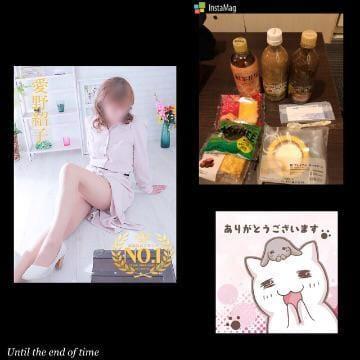 「おはようございます?」04/16(04/16) 11:55 | 愛野紹子(あいのしょうこ)の写メ・風俗動画