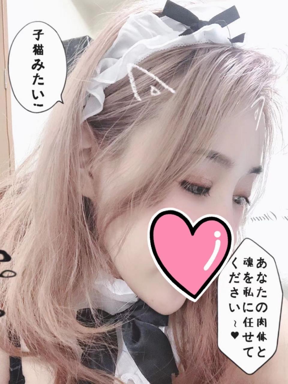「Hなメイドさん!」04/16(04/16) 12:19   ニアの写メ・風俗動画