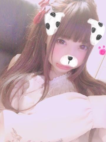 「こんにちわ」12/21(12/21) 01:41 | 萌花の写メ・風俗動画