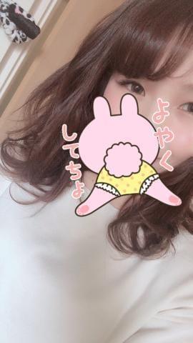 「これから!」04/16(04/16) 14:38 | もえかの写メ・風俗動画