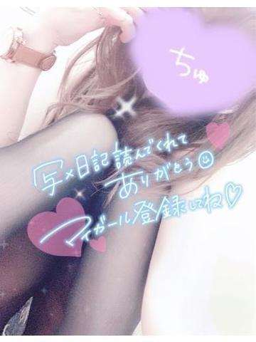 「出勤してます??*.゚」04/16(04/16) 16:00   まりんの写メ・風俗動画