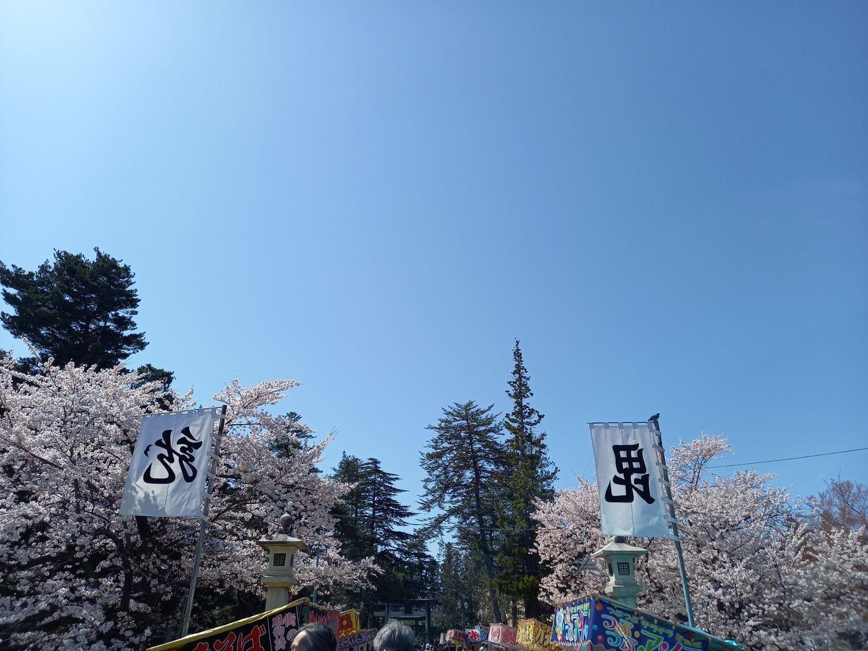 「上杉神社に行って来ました(*^^*)」04/16(04/16) 17:53   加瀬かせの写メ・風俗動画