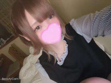 「出勤!」04/16(04/16) 18:12 | ななみの写メ・風俗動画