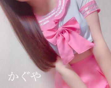 「出勤?」04/16(04/16) 18:31 | かぐやちゃんの写メ・風俗動画