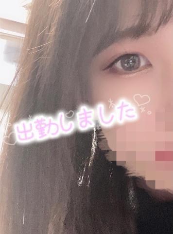 「夜寒いよ〜」04/16(04/16) 22:51   みよの写メ