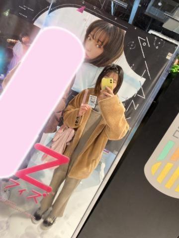 「ありがとう(^O^)」04/17(04/17) 01:34 | ひなたの写メ・風俗動画