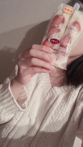 「餌付け??」04/17(04/17) 04:03 | 苗芽【エメ】の写メ・風俗動画