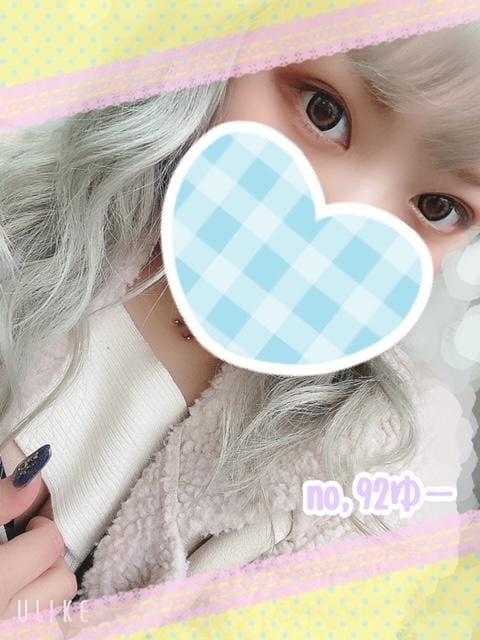 「ふわふわ〜♥︎∗*゚」04/17(04/17) 08:48   ゆうの写メ・風俗動画