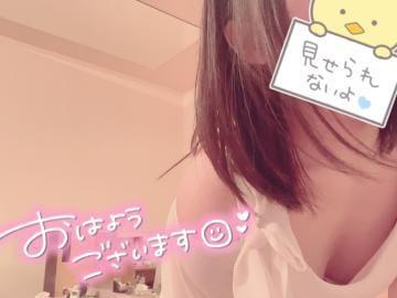 「おはよーっ。」04/17(04/17) 08:59   なつみの写メ・風俗動画
