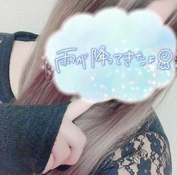 「」04/17(04/17) 09:25   さくらの写メ・風俗動画