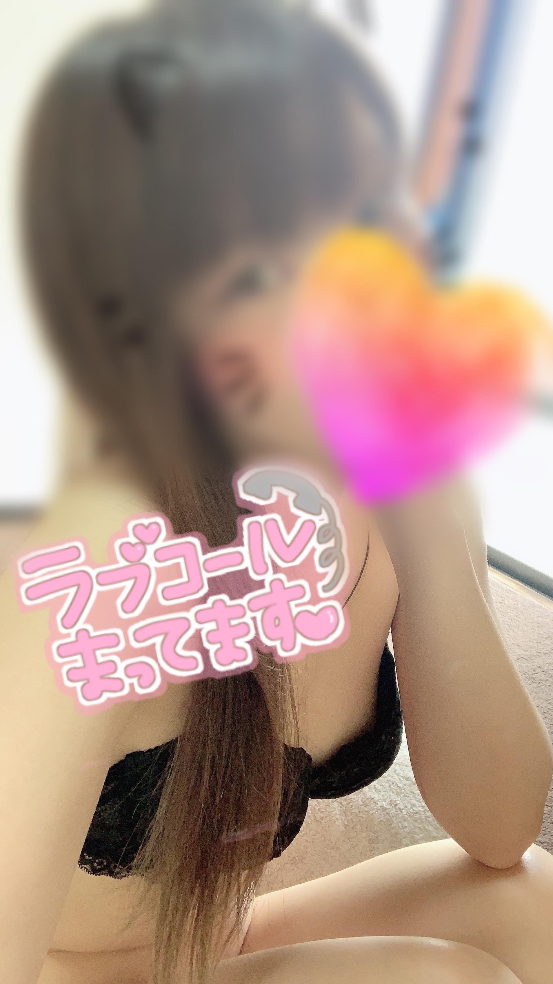 「★雨が降りそうな日のお知らせ」04/17(04/17) 11:32 | えるの写メ・風俗動画