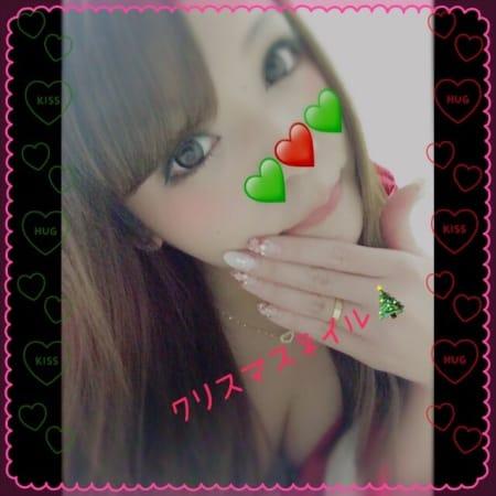 「♡クリスマスネイル♡」12/21(12/21) 14:05 | まいかの写メ・風俗動画