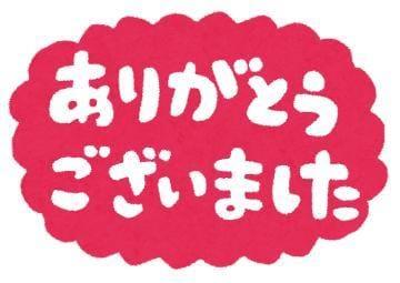 すずな|小田原・箱根風俗の最新写メ日記