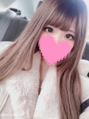 「うるる?」04/18(04/18) 01:58   うるるの写メ・風俗動画