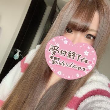 まりん 経験激薄のロリ嬢|熊谷風俗の最新写メ日記