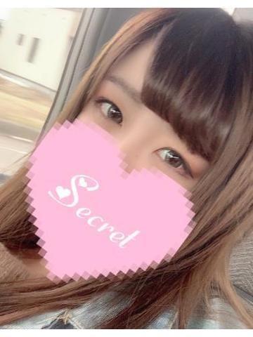 ミユキ【美少女・パイパン】 旭川風俗の最新写メ日記