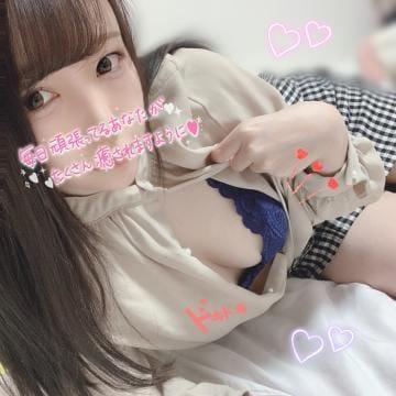 「お礼♡」04/18(04/18) 04:36 | すみれの写メ・風俗動画