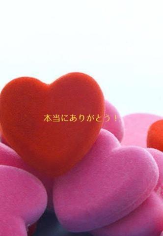 ゆかこ 北九州・小倉風俗の最新写メ日記