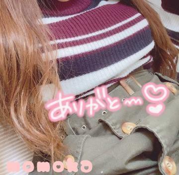 ももか 札幌・すすきの風俗の最新写メ日記
