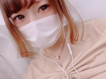 「わーい?」04/18(04/18) 11:28 | れんかの写メ・風俗動画
