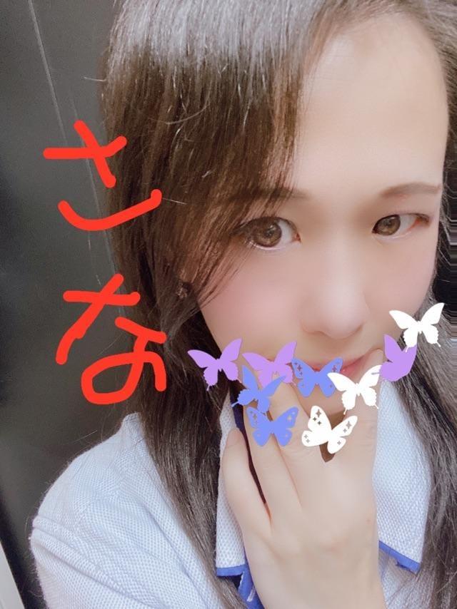 サナ|五反田ピンサロの最新写メ日記