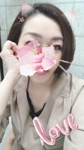 「『みたよ』ありがとう(o^^o)」04/18(04/18) 18:01 | さくらさんの写メ・風俗動画
