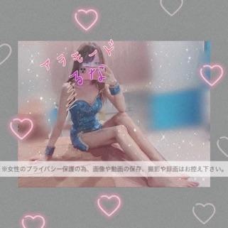 「あ」04/18(04/18) 20:04 | るなの写メ・風俗動画