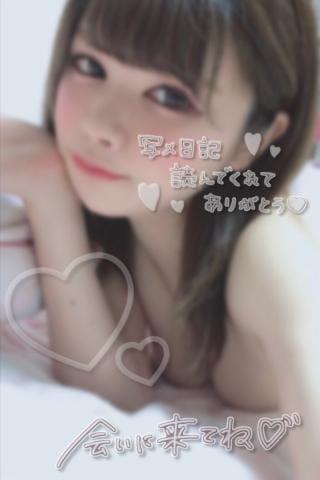 「来週の出勤日」04/18(04/18) 23:28   あやせの写メ・風俗動画