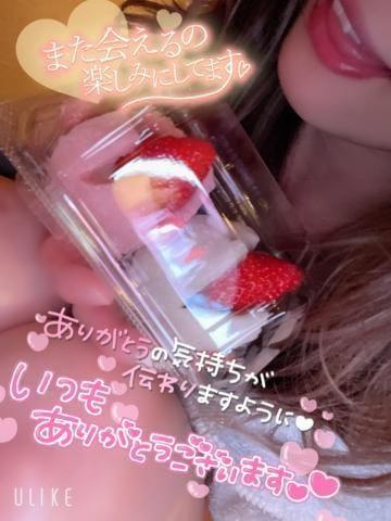 「♥️変態!合コン番長現る!♥️」04/19(04/19) 02:46 | 熊沢ようこの写メ・風俗動画