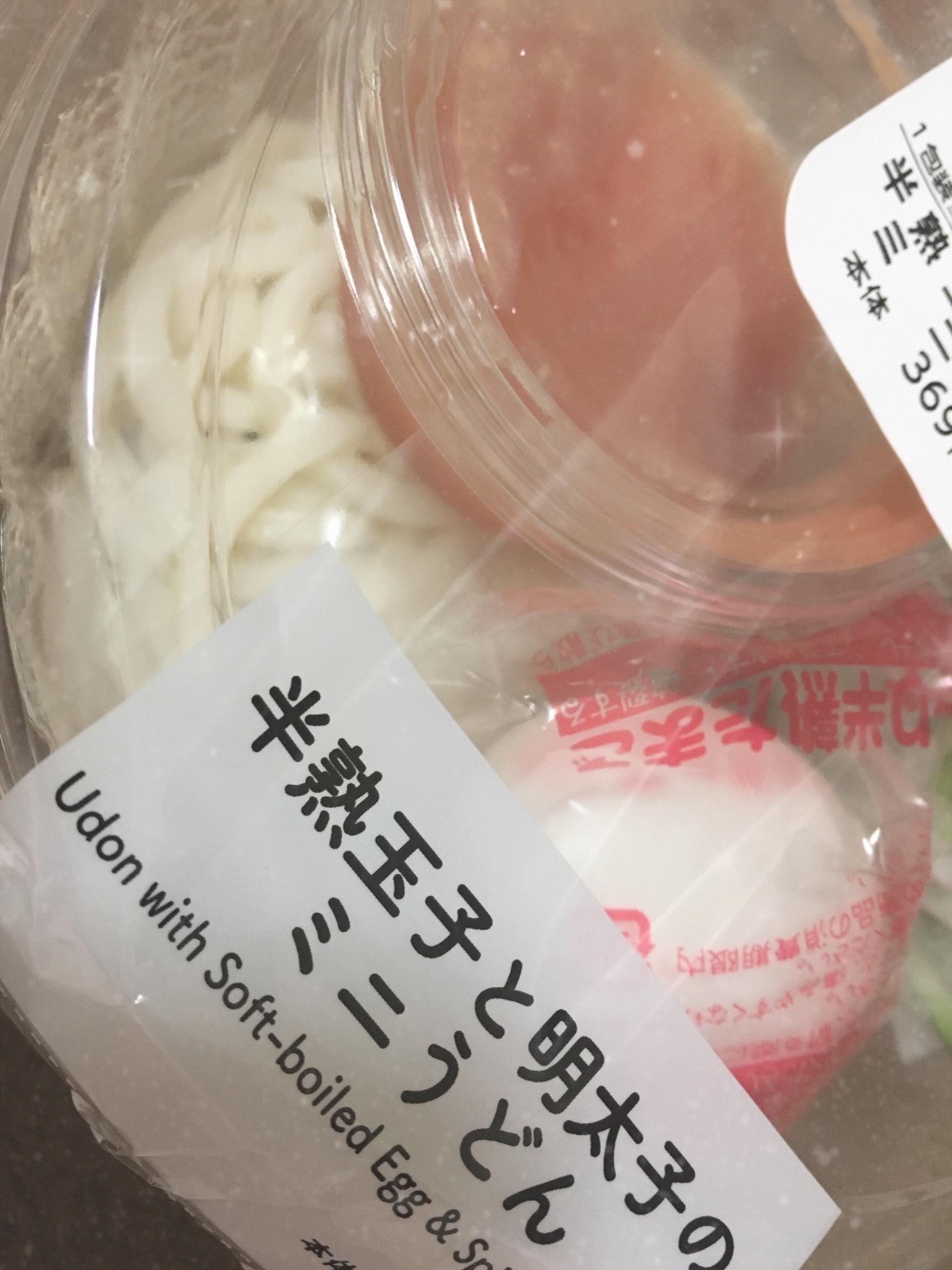 「❣」04/19(04/19) 04:33 | 【現役AV女優】ゆあの写メ・風俗動画