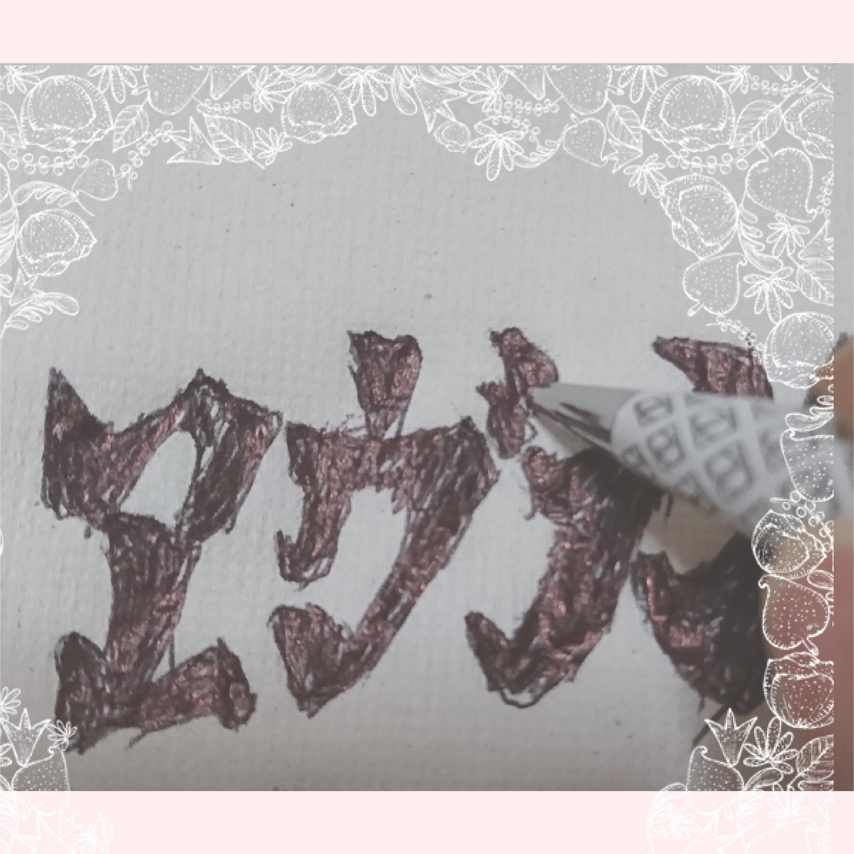 つばきはら|藤沢・湘南風俗の最新写メ日記