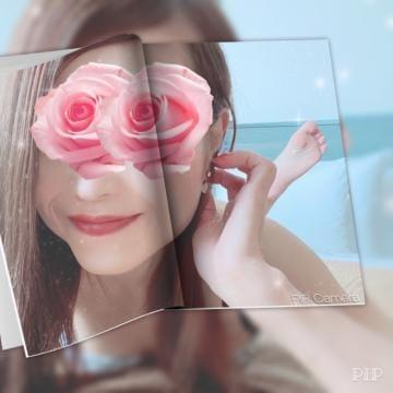 「おはようございます??」04/19(04/19) 11:39   (新人)かのんの写メ・風俗動画