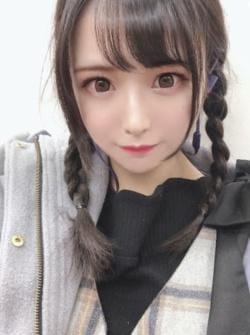 EMA|太田デリヘルの最新写メ日記
