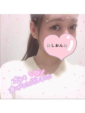 新人★しおん特例嬢|松本・塩尻デリヘルの最新写メ日記