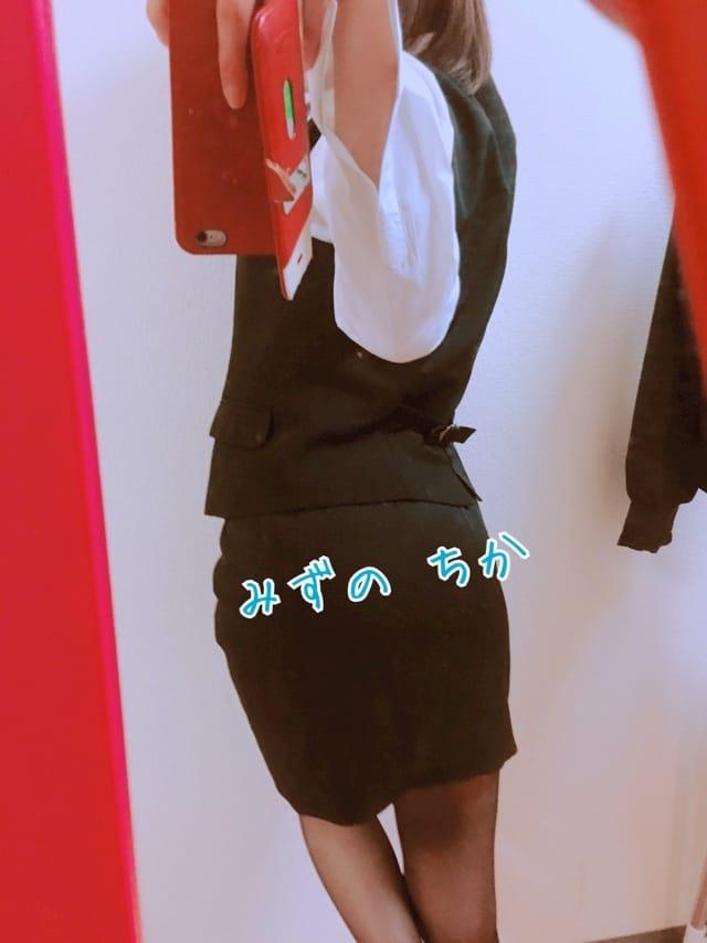 「しゃきーん!」12/22(12/22) 13:22 | 水野チカの写メ・風俗動画