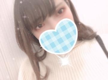 「おはよう」04/20(04/20) 12:29 | ののかの写メ・風俗動画