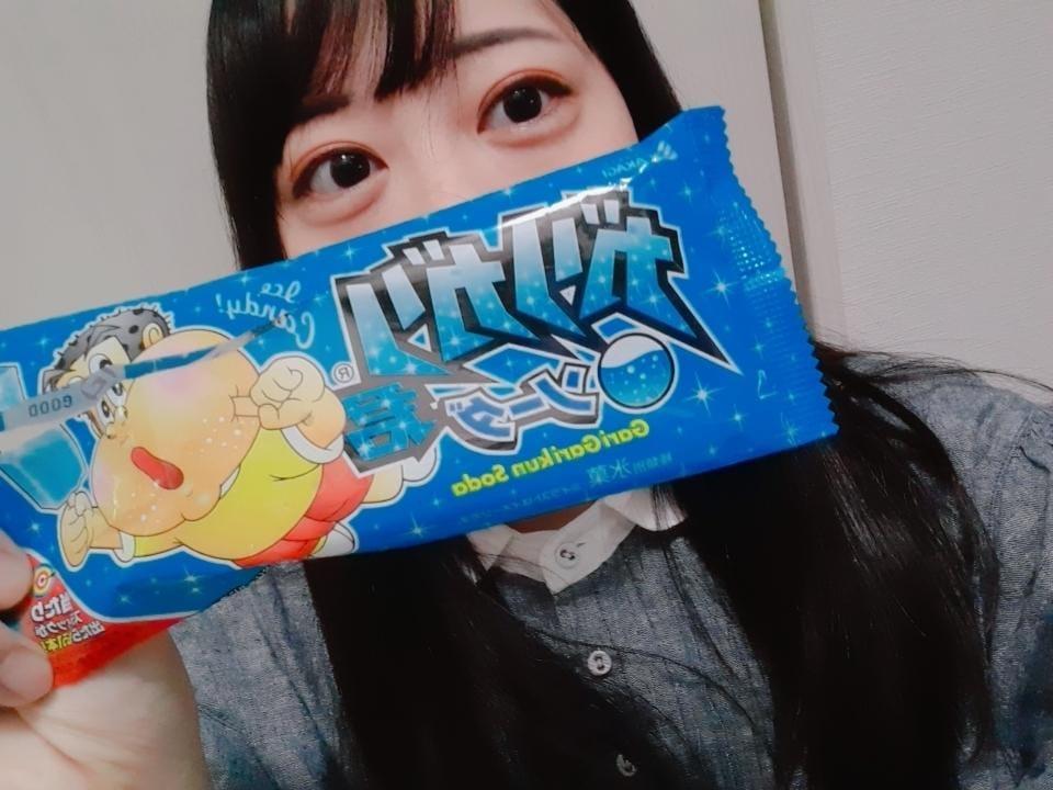 「今年初アイス!」04/20(04/20) 12:43   みるもの写メ・風俗動画