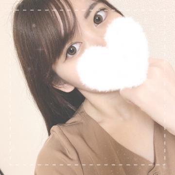 「*学んだこと」04/20(04/20) 14:06 | あかり★キス・イチャ好き★の写メ・風俗動画