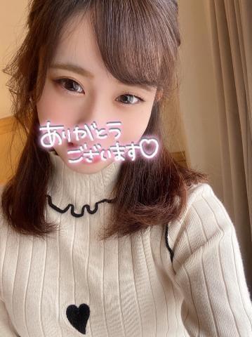 「」04/20(04/20) 14:37 | いちごの写メ・風俗動画