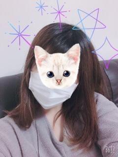 「出勤しました!」04/20(04/20) 15:33   まことの写メ・風俗動画