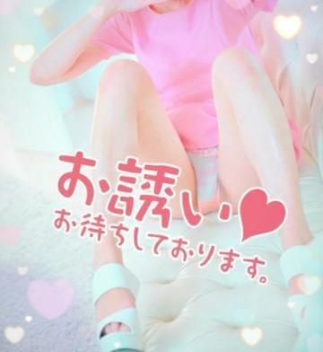 ツカサ 日本橋・千日前風俗の最新写メ日記