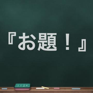 佑里-ゆり- 広島市内風俗の最新写メ日記