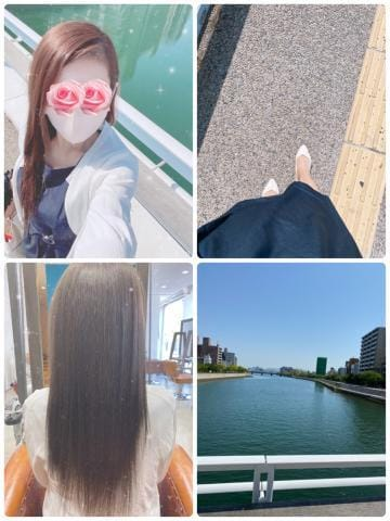 「かのんの休日?.*?」04/20(04/20) 16:02   (新人)かのんの写メ・風俗動画
