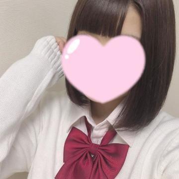 「予約ありがとう」04/20(04/20) 17:00 | かのんの写メ・風俗動画