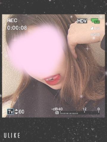 アリス|金沢風俗の最新写メ日記