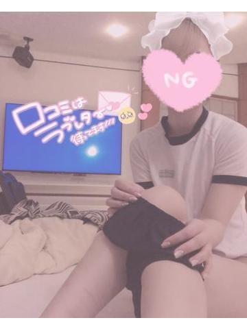 しらゆき☆エッチな小柄美少女|倉敷風俗の最新写メ日記